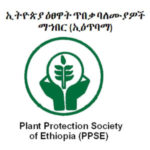 Plant Protection Society of Ethiopia